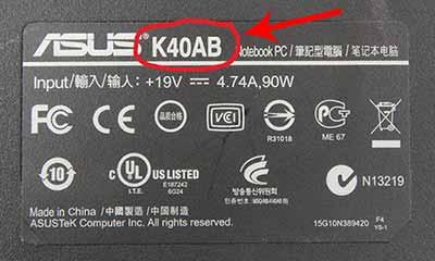 надпись с названием и моделью ноутбука