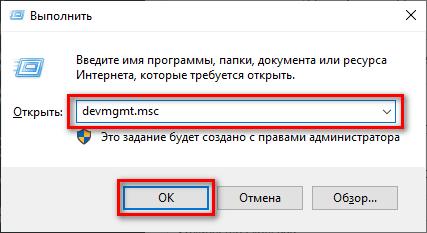 окно выполнения команд