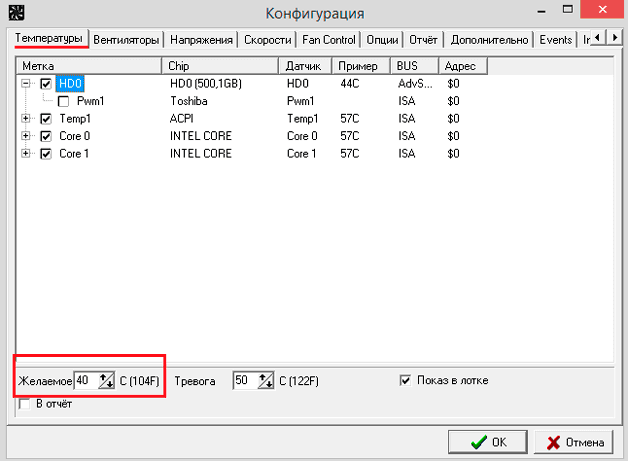 Amd overdrive не видит процессор