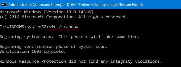 выполняем проверку системных файлов