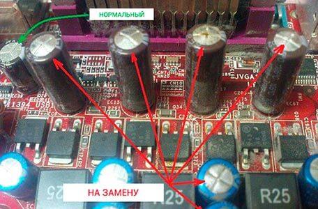 конденсаторы для замены