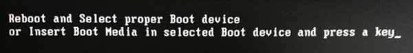 как выглядит ошибка reboot and select proper boot device