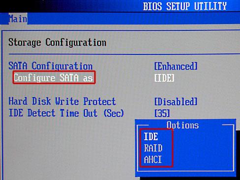 меняем режим работы HDD