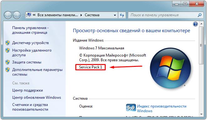 смотрим разрядность Windows