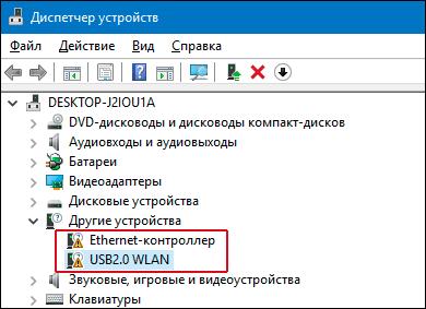 сбой драйверов