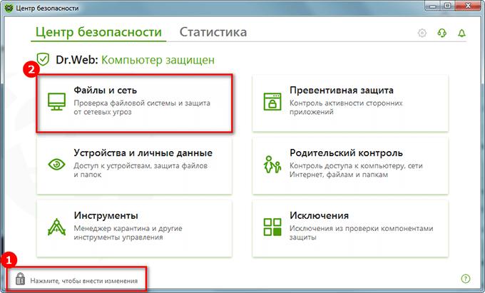 раздел файлов