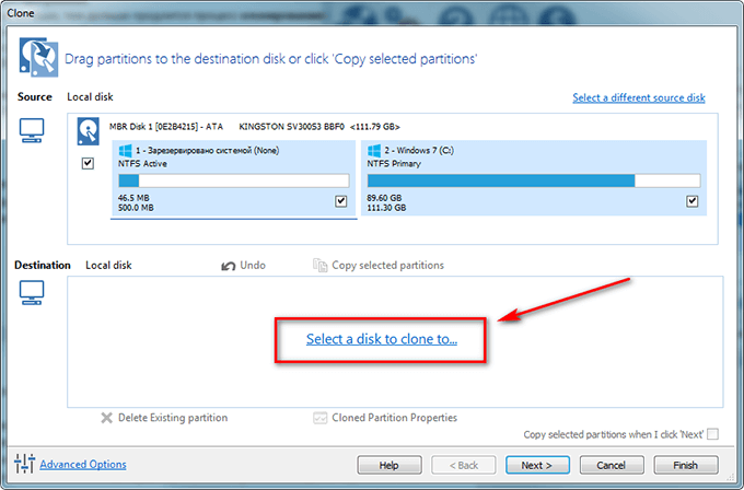 Select a disk to clone to