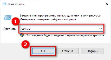 функция control