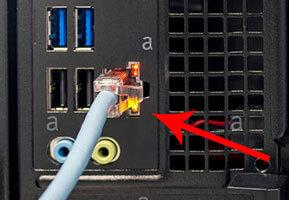подключение сетевого кабеля к компьютеру
