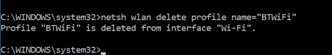 удаление профиля wifi