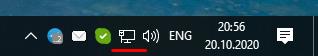 иконка компьютера на панели задач