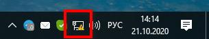 иконка компьютера со знаком восклицания