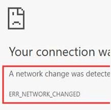 исправление ошибки err network changed