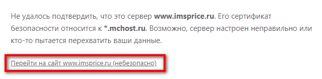 кнопка перехода на сайт