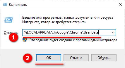 открываем папку appdata