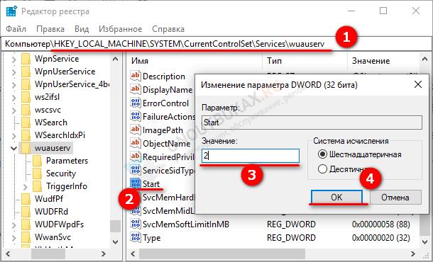 редактирование параметра start