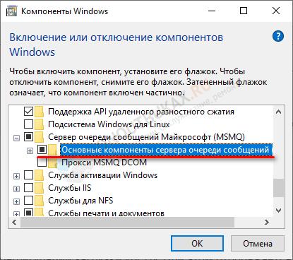основные компоненты сервера