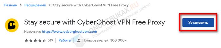 устанавливаем бесплатное vpn в yandex browser