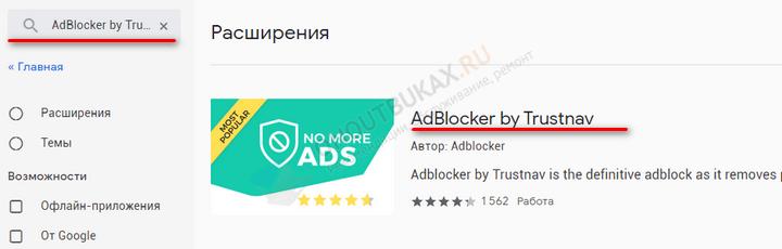 strustnav для yandex browser