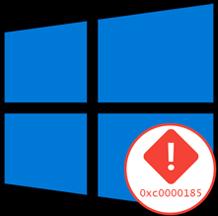 синий экран с error code 0xc0000185