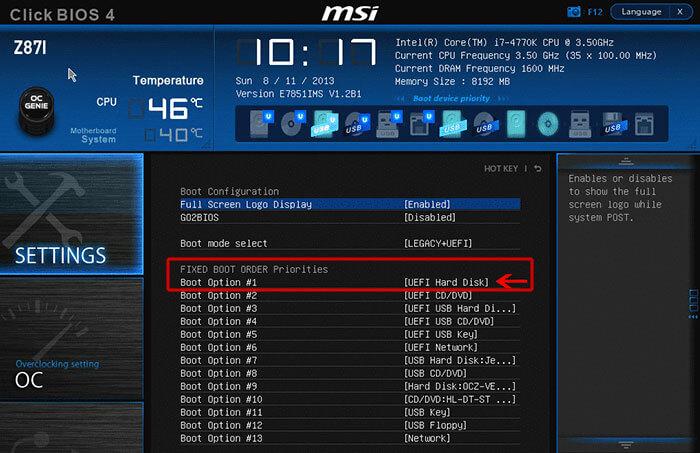изменение приоритета загрузки устройств в биосе через раздел boot option