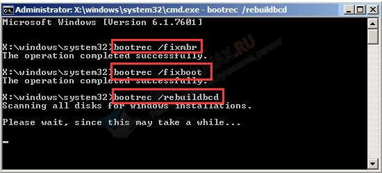 команды bootrec fixmbr и fixboot и rebuildbcd