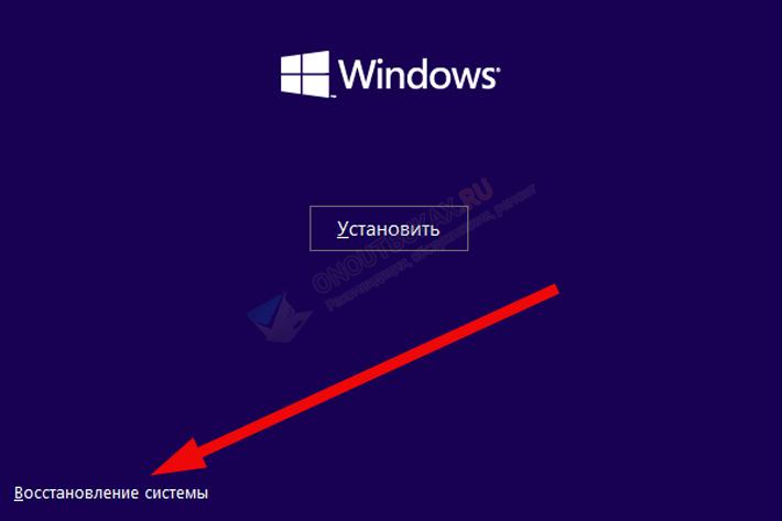 установочное окно windows 10