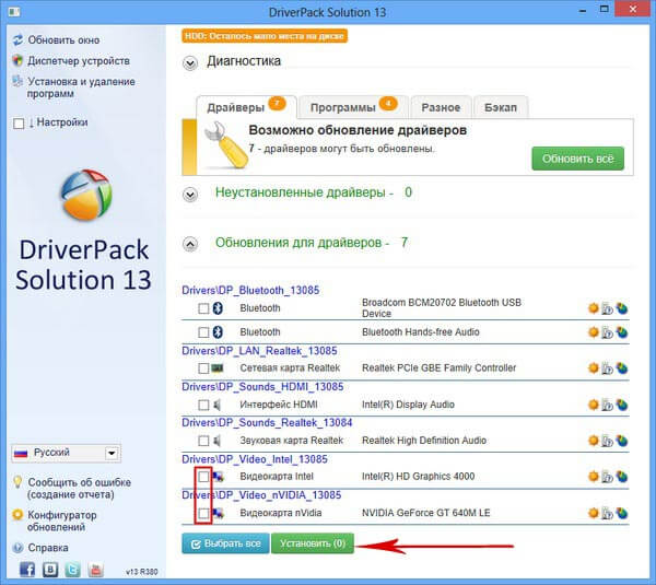 Driverpack solution 14. 16 free download iso.