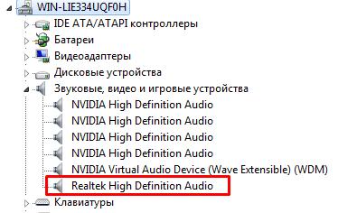 раздел звуковых и аудио устройств